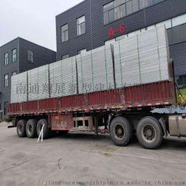 手工岩棉夹芯板 南通海安手工岩棉夹芯板生产厂家