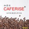 咖啡炭紗線 咖啡碳保暖內衣 咖啡炭西裝面料 咖啡絲