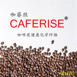 咖啡炭纱线 咖啡碳保暖内衣 咖啡炭西装面料 咖啡丝