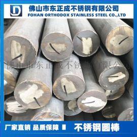 惠州不锈钢圆钢,光面304不锈钢圆钢