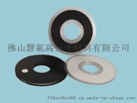 佛山铁氟龙生产_PET离型膜热压膜 选择慧氟高分子