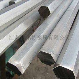 厂家供应高温合金GH132合金材料