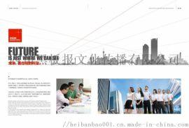 企业宣传画册设计制作