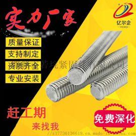 C型钢水电风抗震支吊架热镀厂家直销配件深化布点