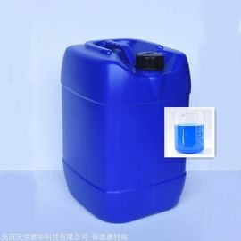 水處理藥劑,反滲透膜酸性清洗劑(固體粉劑)