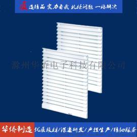滁州华侨电子仿威图控制柜配电柜风扇散热器