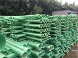 廠家直銷 玻璃鋼管玻璃鋼夾砂玻璃鋼排水管 定制