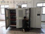 AD-BPF高压变频器