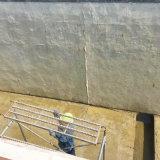 長沙市混凝土水池地板縫漏水堵漏方案