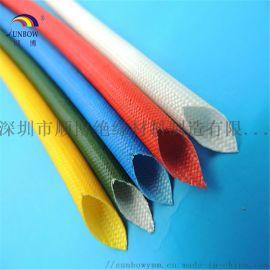 1.5KV硅树脂玻璃纤维套管