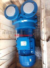 广东NASH佶缔纳士真空泵2BV2061