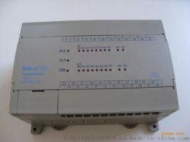 富达空压机主控器冷却器