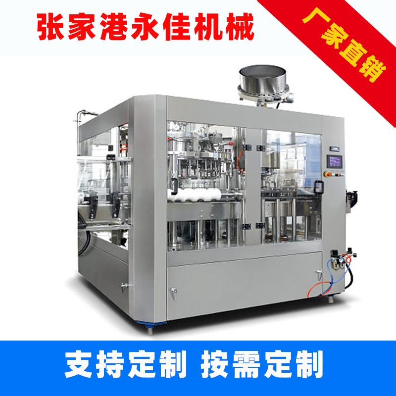 全自動果汁飲料生產線 果汁飲料灌裝機