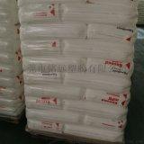 增强级MLLDPE sp3010 重包装膜原料