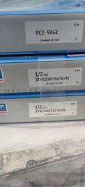BC2-9062  机床轴承  SKF进口轴承