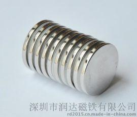 灯具强力磁铁 耐高温灯具磁铁 灯具磁铁厂家