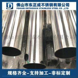 东莞不锈钢管厂家,316不锈钢管定制