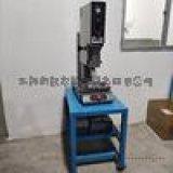 东莞供应35k超声波焊接机 精密型超声波机械
