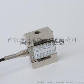 CYL-211 S型拉压力传感器
