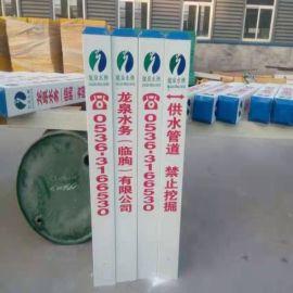 模壓玻璃鋼標識樁光纜標志樁