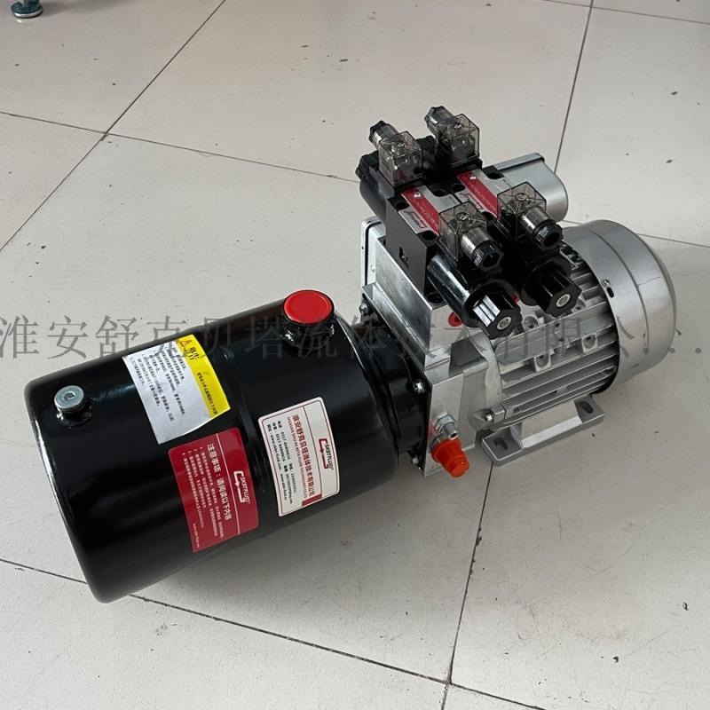 220V0.75KW-2組閥液壓動力單元