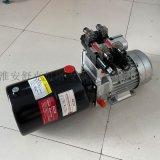 220V0.75KW-2组阀液压动力单元