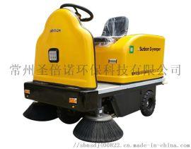 圣倍诺小型电动驾驶扫地车1400A