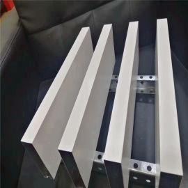 金湖县凹凸型材铝方管 仿木纹格栅铝方管定制尺寸