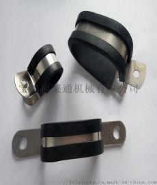 厂家供应半包胶不锈钢管夹   浸塑管夹规格齐全