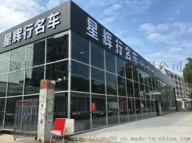 明框玻璃幕墙施工公司