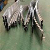 S形拉弯铝方管 C形拉弯铝方管 弧形拉弯铝方管型材