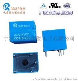20A汽车报 器安防继电器CRST78小型低功耗