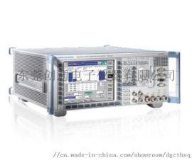 租售CMU200手机综合测试仪