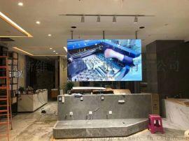 厂家供应生产55寸液晶拼接屏  大屏拼接会议室