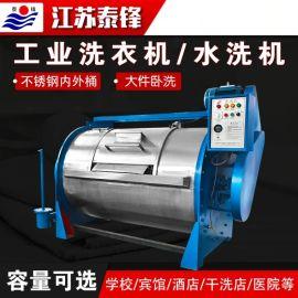 江苏泰锋牌水洗厂用的工业洗衣机,不锈钢滚筒洗衣机