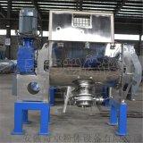 QH-WLD-2000焦碳粉、三元材料不锈钢混合机