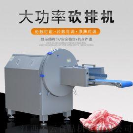 商用智能化砍切排骨机腊肉切片机多少钱