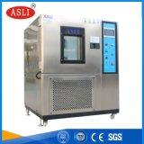 高低温老化试验房厂家 高低温湿热交变循环试验箱