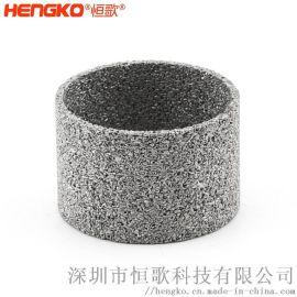 恒歌加工生产不锈钢粉末烧结过滤器性能稳定可定制