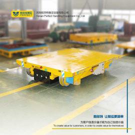 遥控10吨钢材搬运轨道平车定制台面有轨电动搬运车