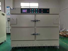 触摸屏控制干燥箱 电热恒温鼓风干燥箱