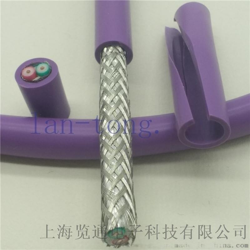 profibus dp通訊電纜線2*22awg