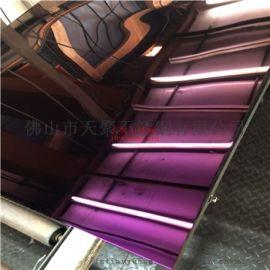 不锈钢镜面板 彩色真空电镀板 酒店幕墙装饰板定制