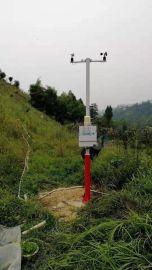 环境检测设备室内空气质量检测仪负离子在线监测系统环境监测终端