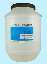 十二烷基三甲基溴化铵月桂基三甲基溴化铵