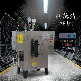 旭恩生物质热水锅炉大小型蒸汽发生器