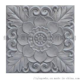 砖雕仿古中式背景墙古建浮雕墙面地面装饰青砖花砖