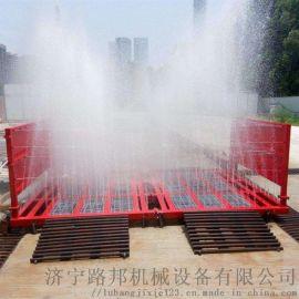 工程洗车机 建筑工地洗轮机 自动冲洗平台