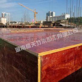 湖南木模板厂家  一级木模板  建筑模板