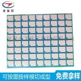 厂家生产耐压导热硅胶皮